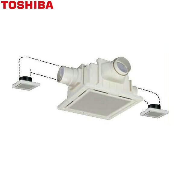 東芝[TOSHIBA]ダクト用換気扇スタンダード格子タイプ低騒音ダクト用DVP-20CLTS4【送料無料】