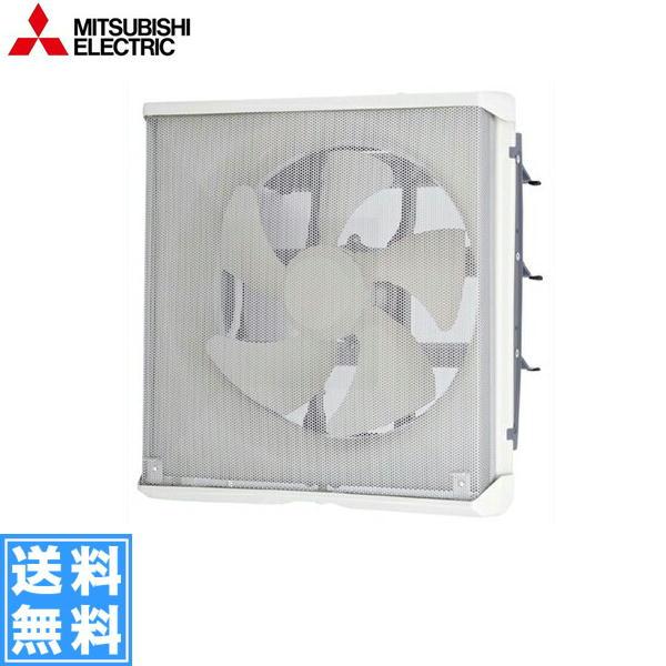 三菱電機[MITSUBISHI]標準換気扇EX-25EMP6-F[引きひもなし][電気式シャッター][ワンタッチフィルター]【送料無料】