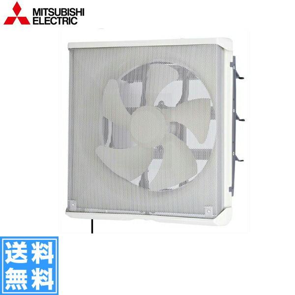 三菱電機[MITSUBISHI]標準換気扇EX-25LMP6-F[引きひも付][連動式シャッター][ワンタッチフィルター]【送料無料】
