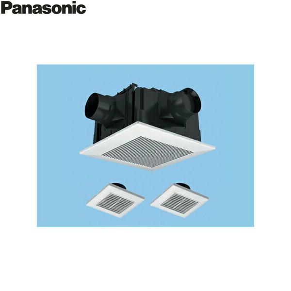 パナソニック[Panasonic]天井埋込形換気扇(2~3室換気用)ルーバーセットタイプFY-32CDT7【送料無料】