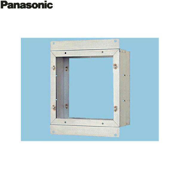 パナソニック[Panasonic]産業用・有圧換気扇専用部材スライド取付枠[RC壁用]40cm用・ステンレス製FY-KCX40【送料無料】