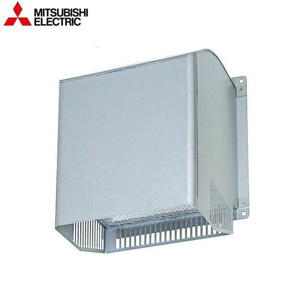 三菱電機[MITSUBISHI]業務用有圧換気扇用システム部材PS-60CS【送料無料】