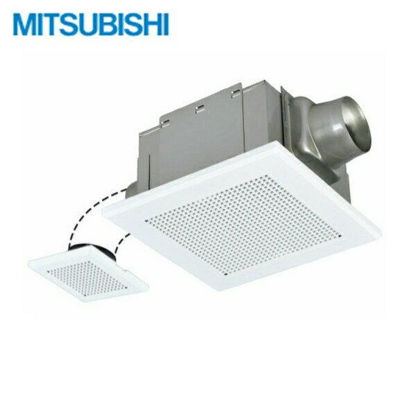 [VD-15ZFT10]三菱電機[MITSUBISHI]天井換気扇・天井扇[二部屋換気用・低騒音タイプ]