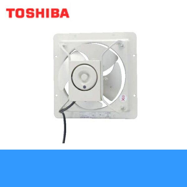 東芝[TOSHIBA]産業用換気扇有圧換気扇低騒音タイプ(給気運転可能)VP-204SNX