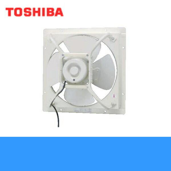 東芝[TOSHIBA]産業用換気扇有圧換気扇標準タイプ(給気運転可能)VP-546TN