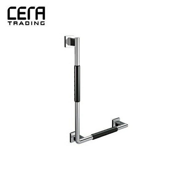 セラトレーディング[CERA]SYSTEM02[L型バスグリップ][手すり][Rタイプ]EC357007