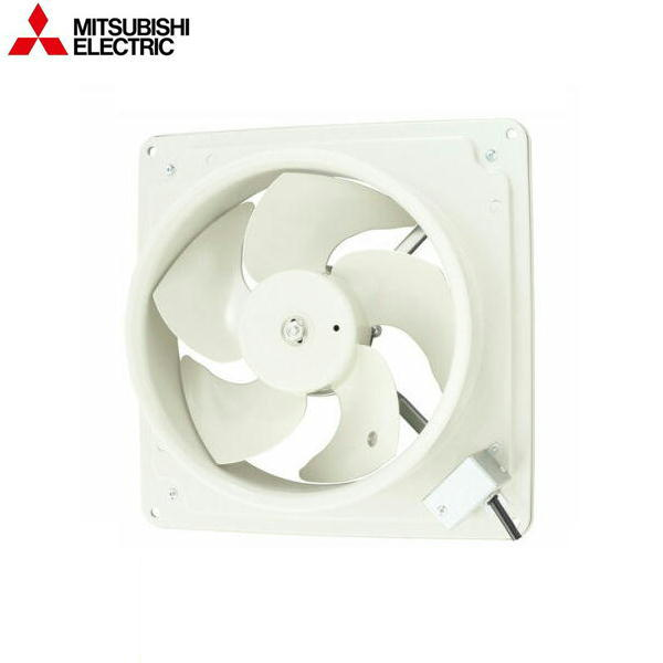[EF-25UASQ]三菱電機[MITSUBISHI]産業用有圧換気扇[排気専用]【送料無料】