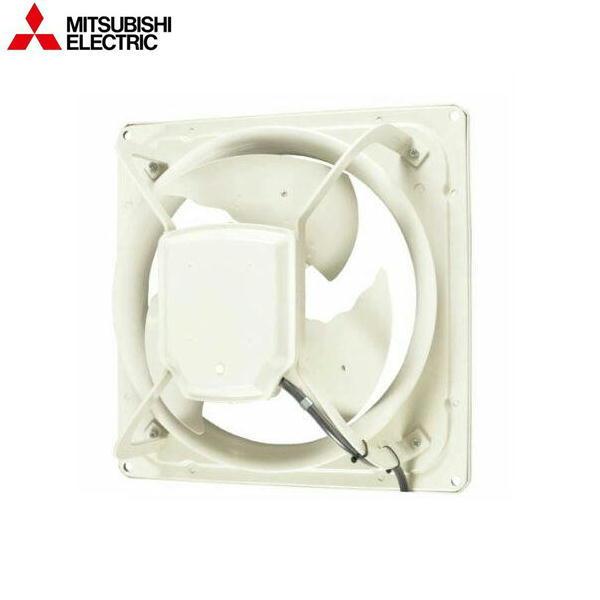 [EF-35UCT40A]三菱電機[MITSUBISHI]産業用有圧換気扇[排気専用]【送料無料】