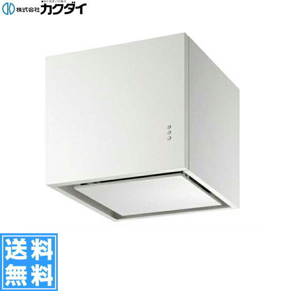 [#FJ-XAI3A4514W]カクダイ[KAKUDAI]コンパクトレンジフード[シロッコファン][ホワイト]【送料無料】