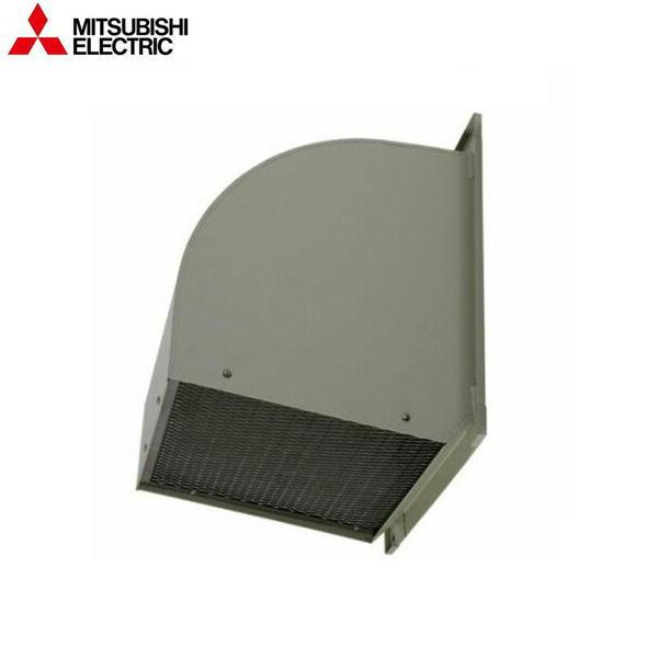 [W-35SB]三菱電機[MITSUBISHI]業務用有圧換気扇用システム部材ウェザーカバー【送料無料】