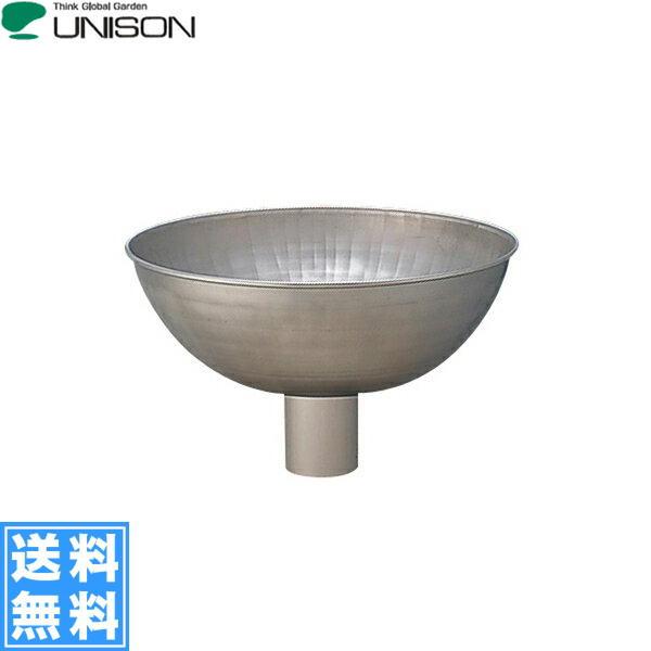 ユニソン[UNISON]水栓柱サスポットL【送料無料】