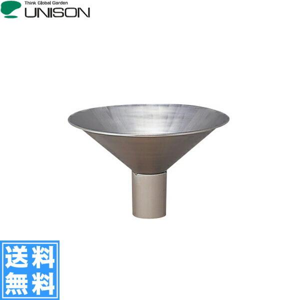 ユニソン[UNISON]水栓柱サスポットM【送料無料】