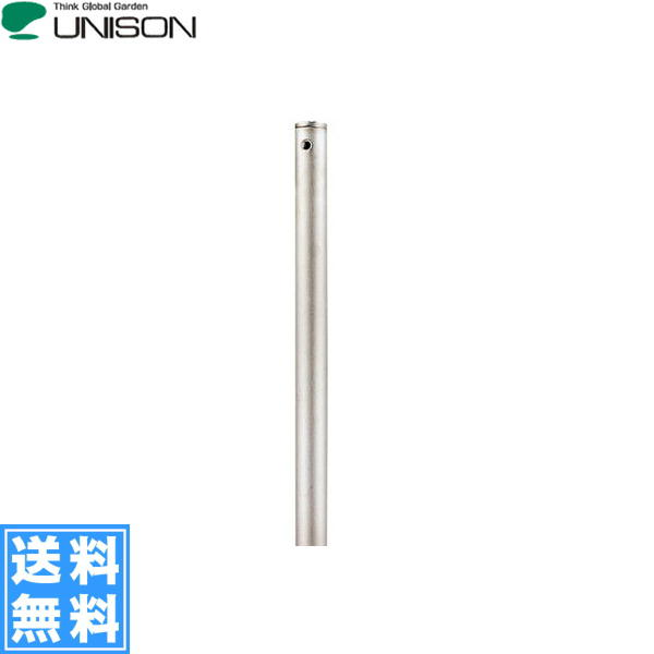 ユニソン[UNISON]水栓柱サススタンドストレート1口【送料無料】