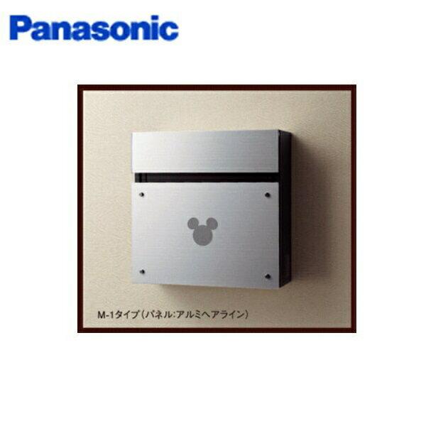パナソニック[Panasonic]DisneyサインポストFASUSアルミヘアラインM-1タイプCTC2000SMT