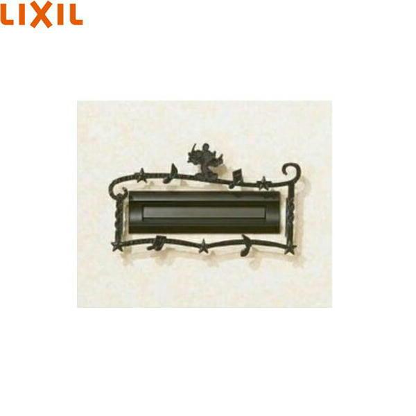 リクシル[LIXIL/新日軽]ポスト口金飾りミッキーB型WJL139GM【送料無料】