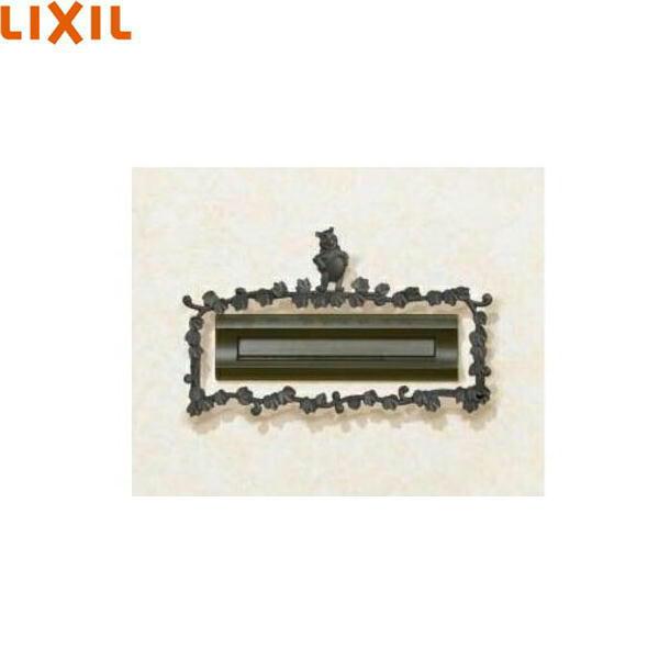 リクシル[LIXIL/新日軽]ポスト口金飾りプーさんB型WJL143GM【送料無料】