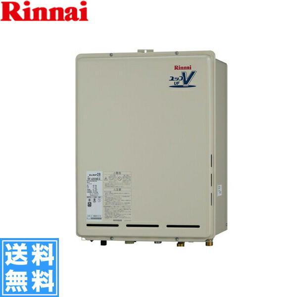 リンナイ[RINNAI]給湯器PS後方排気型RUF-A2000AB(A)(20�)��料無料】