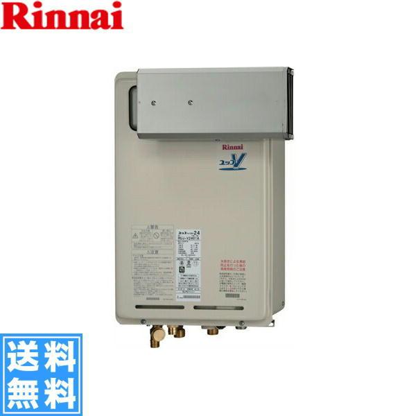 リンナイ[RINNAI]給湯器アルコーブ設置型RUJ-V2001A(A)(20号)【送料無料】