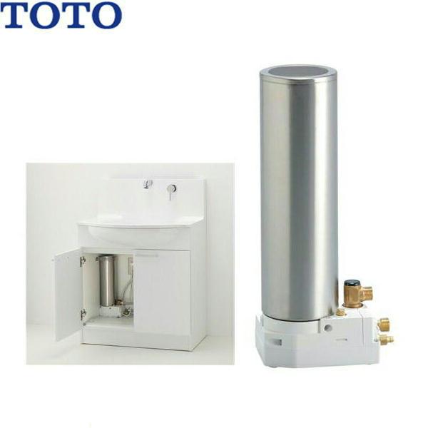 TOTO魔法びん電気即湯器[約1,5Lタイプ]REQ02ASL4【送料無料】