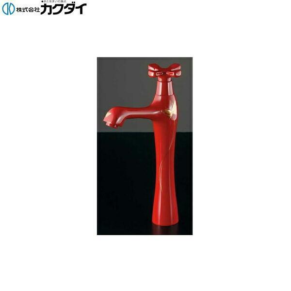 カクダイ[KAKUDAI]立水栓//トール716-848-13【送料無料】