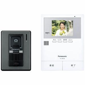 【納期約2週間】VL-SV38KL 【送料無料】[Panasonic パナソニック]テレビドアホン(電源コード式)VLSV38KL