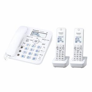 【納期約2週間】VE-GZ30DW-W 【送料無料】[Panasonic パナソニック] デジタルコードレス電話機 子機2台 ホワイト VEGZ30DWW