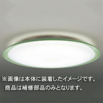☆�� 補修用セード(グローブ) アクリル・乳白  一般�宅用 LEDHC82759 ※�注生産�