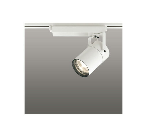 ☆ODELIC LEDスポットライト 高彩色タイプ 配線ダクトレール用 CDM-T35W相当 オフホワイト 62° 電球色 3000K  専用調光器対応 XS512129HC