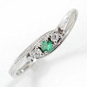 高品質および安い価格で トリロジーリング カラフル ピンキー 誕生石 18金 指輪 エメラルドリング【送料無料】
