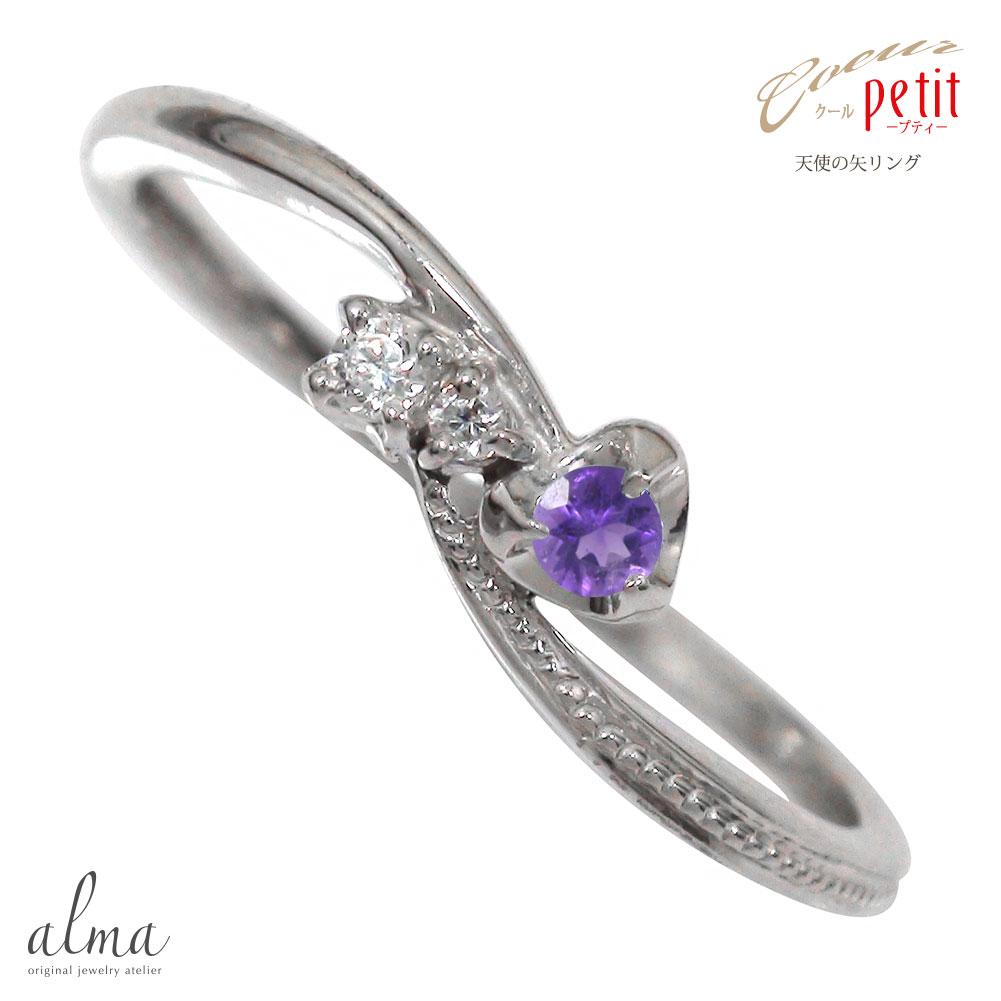 バーゲンSALE 天使の矢 アメジストリング 18金 トリロジー 誕生石 指輪 ピンキーリング【送料無料】