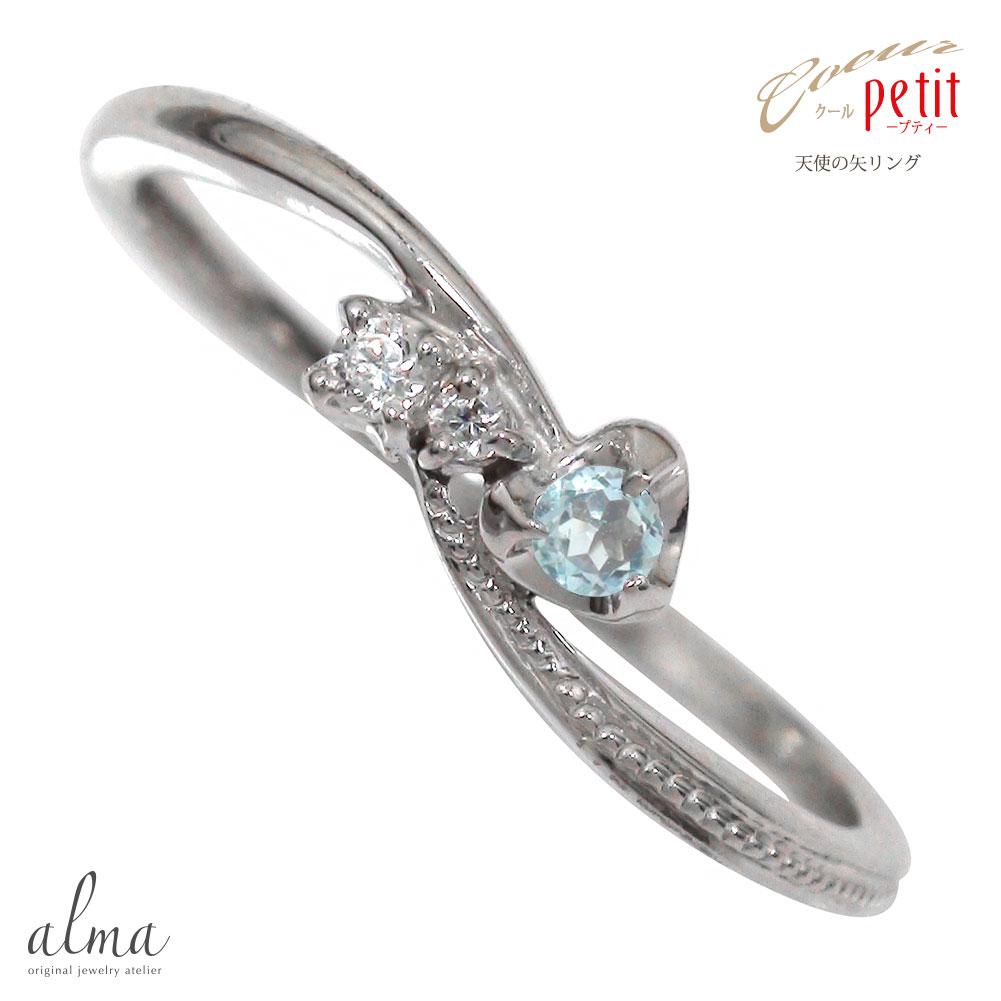 爆安セール 天使の矢 アクアマリンリング 18金 トリロジー 誕生石 指輪 ピンキーリング【送料無料】