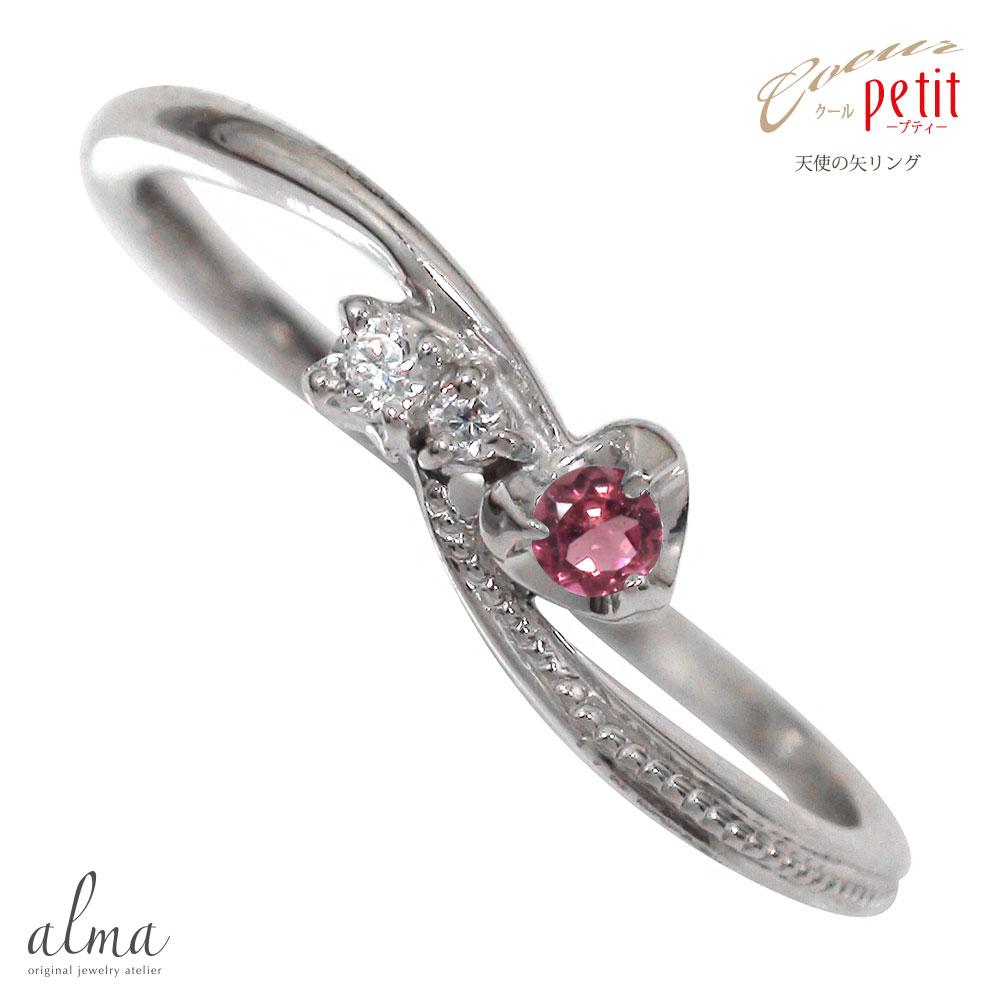 【最安値挑戦中】 天使の矢 ピンクトルマリンリング 18金 トリロジー 誕生石 指輪 ピンキーリング【送料無料】