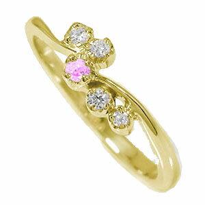 天使の矢 10金 ピンクサファイア ピンキーリング 流れ星 指輪 ダイヤモンド 誕生石【送料無料】