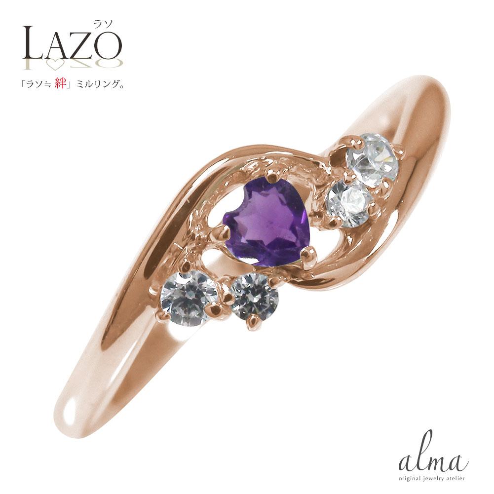 ピンキーリング 18金 アメジスト 指輪 ダイヤモンド ハート 誕生石 絆【送料無料】