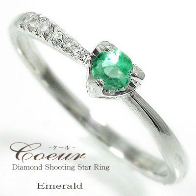 d420f57794 エメラルド ダイヤモンド 一粒 指輪 リング ハート 流れ星 プラチナ900 ピンキーリング【送料無料】 人気のある