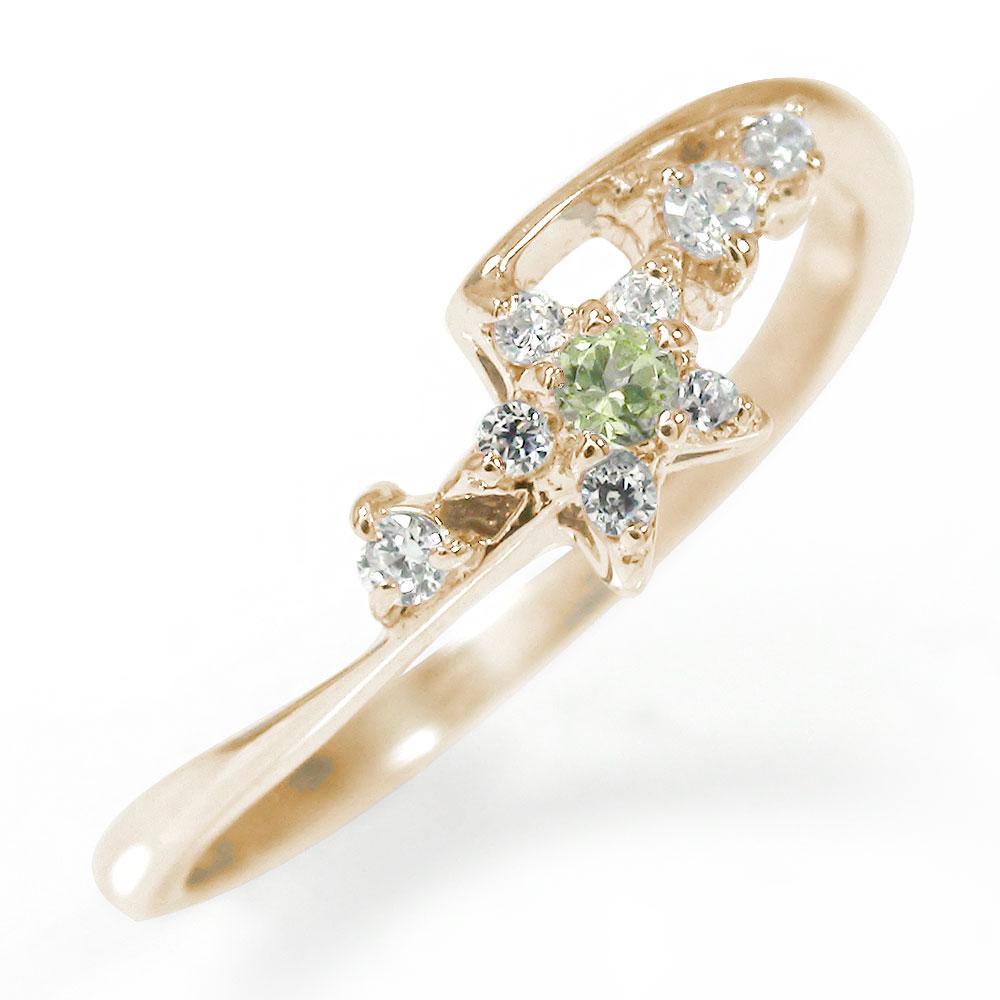 流れ星 10金 ペリドット 指輪 誕生石 ダイヤモンド ピンキーリング【送料無料】