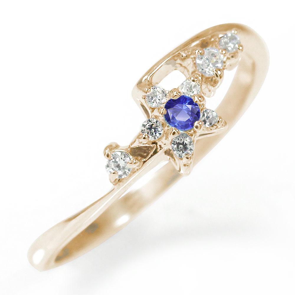 流れ星 ピンキーリング 指輪 10金 サファイア 誕生石 ダイヤモンド【送料無料】