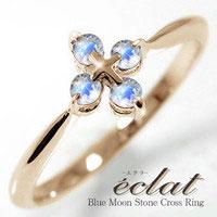 最も古典的なデザイン ブルームーンストーン 指輪 クロス k18ピンクゴールド k18PG  ピンキーリング ギフト 贈り物 母の日 プレゼント プレゼント 自分へのご褒美に 大切な方に【送料無料】