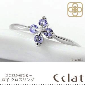 クロス タンザナイトリング 指輪 k18ホワイトゴールド ピンキーリング父の日【送料無料】
