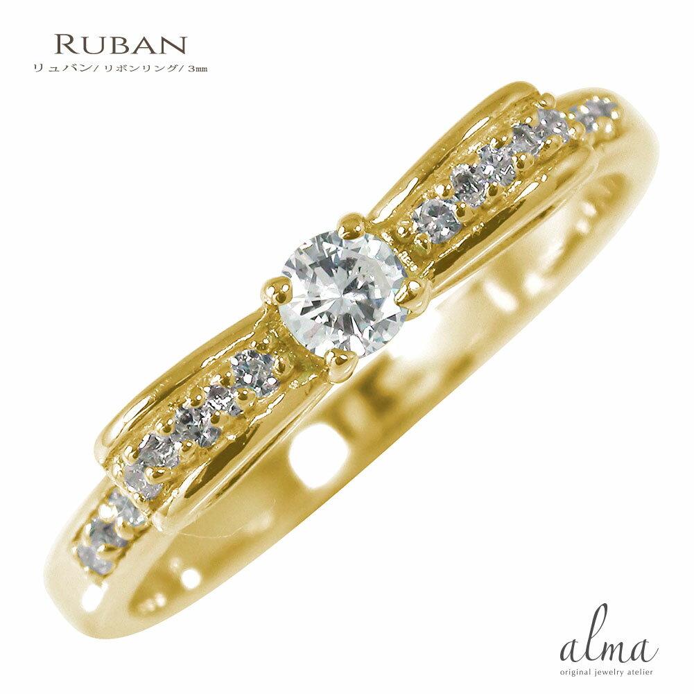 リボン 10金 誕生石 ピンキーリング ダイヤモンド 指輪【送料無料】