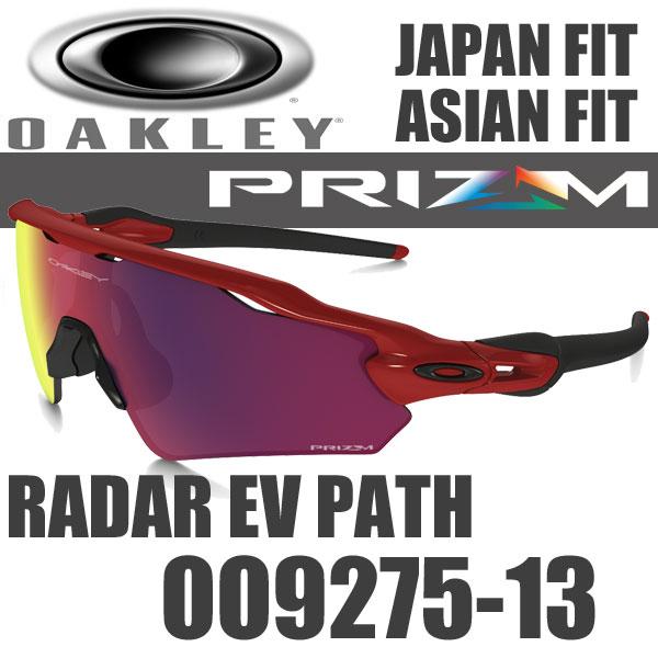 オークリー レーダー EV パス サングラス プリズム ロード OO9275-13 アジアンフィット ジャパンフィット OAKLEY PRIZM ROAD RADAR EV PATH レッドライン