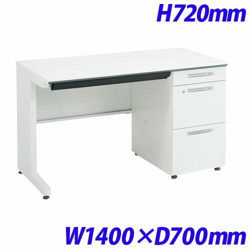 コクヨ ISデスク 片袖デスク W1400×D700×H720 センター引出し2個付【代引不可】