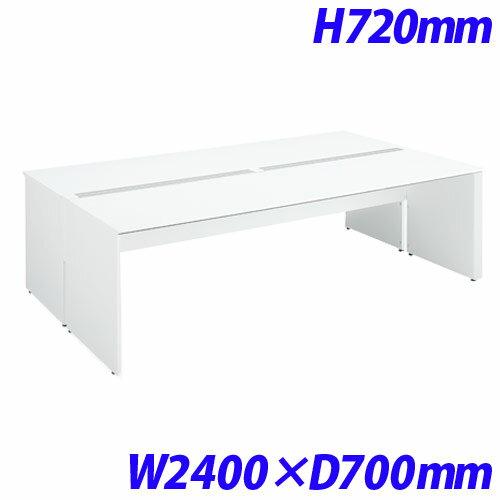 コクヨ デスク ワークヴィスタ 独立テーブル W2400×D700×H720【代引不可】