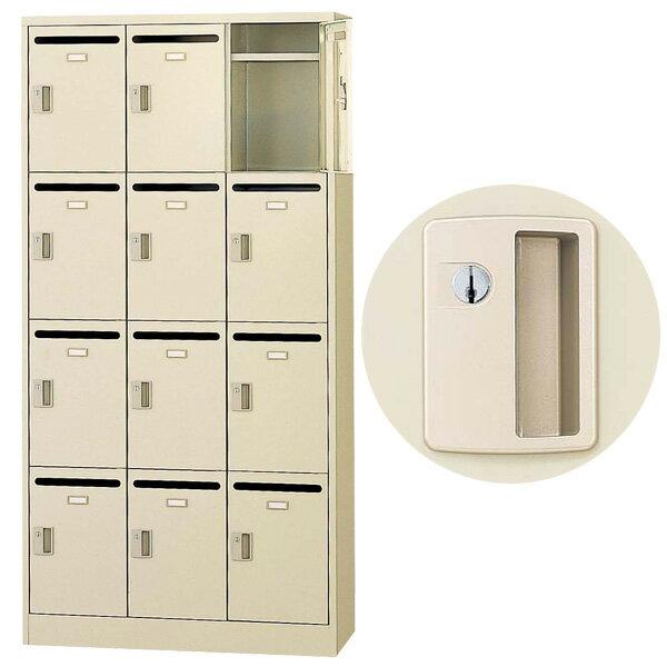 生興 メールボックス(D380・ニューグレー) W900×D380×H1790 SLC-12TP 錠付【代引不可】
