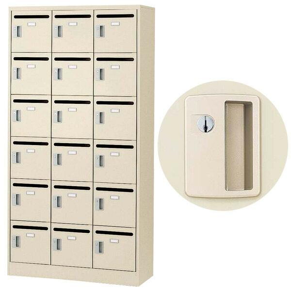 生興 メールボックス(D380・ニューグレー) W900×D380×H1790 SLC-18TP 錠付【代引不可】
