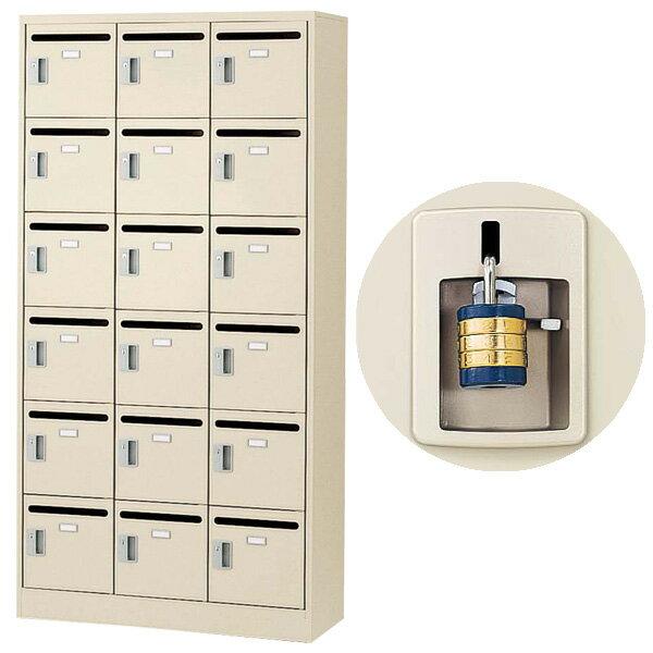 生興 メールボックス(D380・ニューグレー) W900×D380×H1790 SLC-18TP-N 南京錠タイプ【代引不可】
