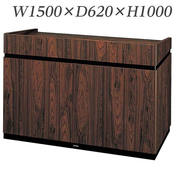 生興 演台 会議サポートツール EMシリーズ W1500×D620×H1000(900) EM-15【代引不可】