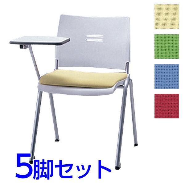 サンケイ ミーティングチェア 会議椅子 4本脚 粉体塗装 肘なし メモ板付 布張り 同色5脚セット CM710-MYM【代引不可】