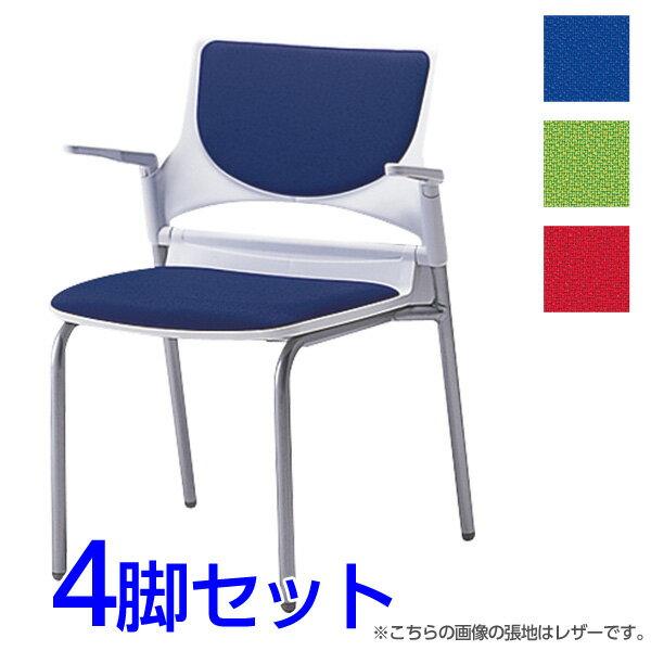 サンケイ ミーティングチェア 会議椅子 4本脚 粉体塗装 肘付 布張り 同色4脚セット CM301P-MY【代引不可】