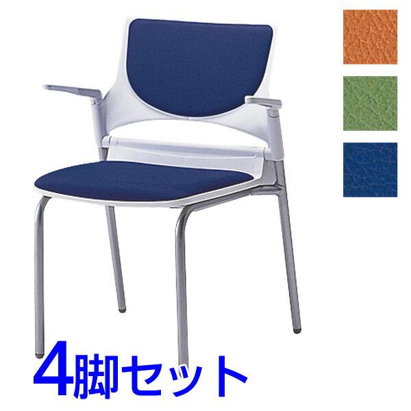 サンケイ ミーティングチェア 会議椅子 4本脚 粉体塗装 肘付 ポリウレタンレザー張り 同色4脚セット CM301P-MX【代引不可】